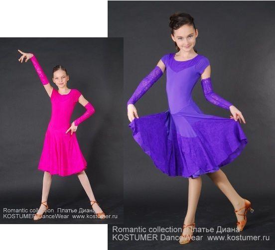 Рейтинговое Платье Для Бальных Танцев Купить Спб